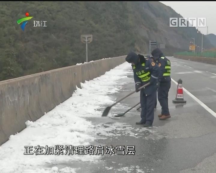 京港澳韶关段路面结冰已清除 将适时解封
