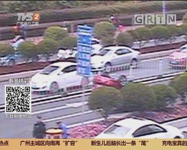 """广州 越秀区:小车侧翻""""堵路"""" 民警及时疏导"""