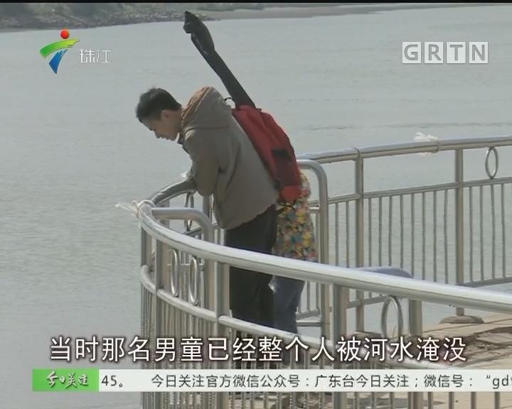 佛山:男童不慎落水 众人接力相救
