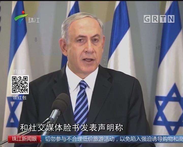 以色列警方建议起诉内塔尼亚胡