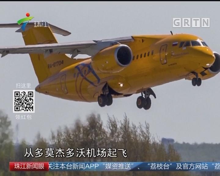 俄罗斯客机失事71人遇难