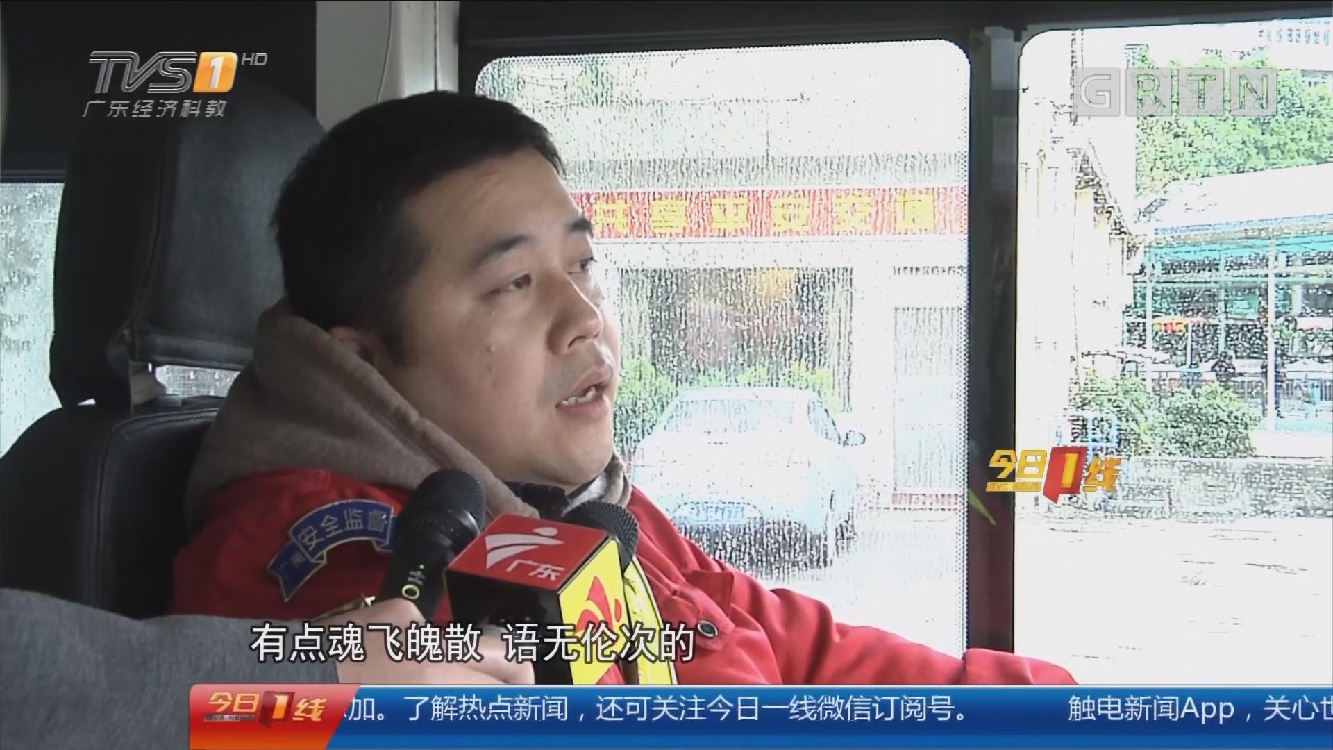广州:摩托逆行撞人后逃逸 夜班司机救人