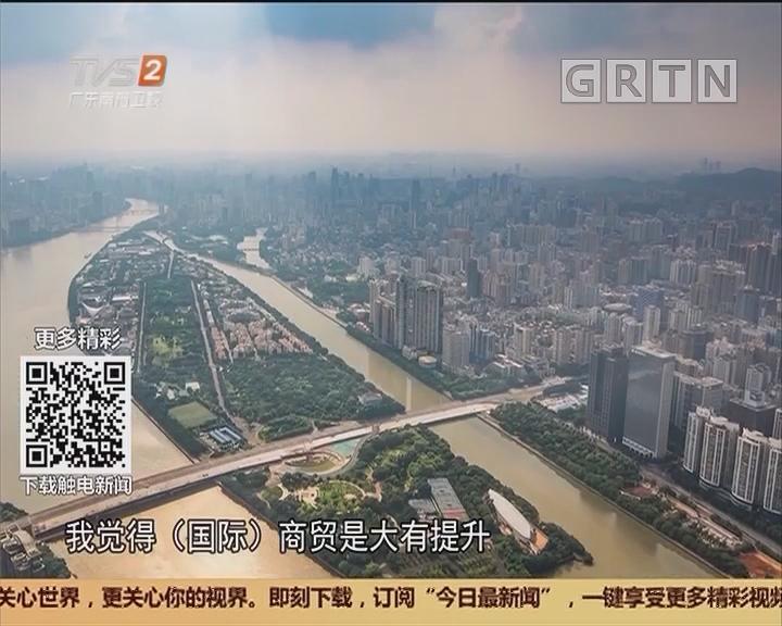 """广州主城区再""""扩容"""":番禺区广明高速以北纳入广州主城区"""