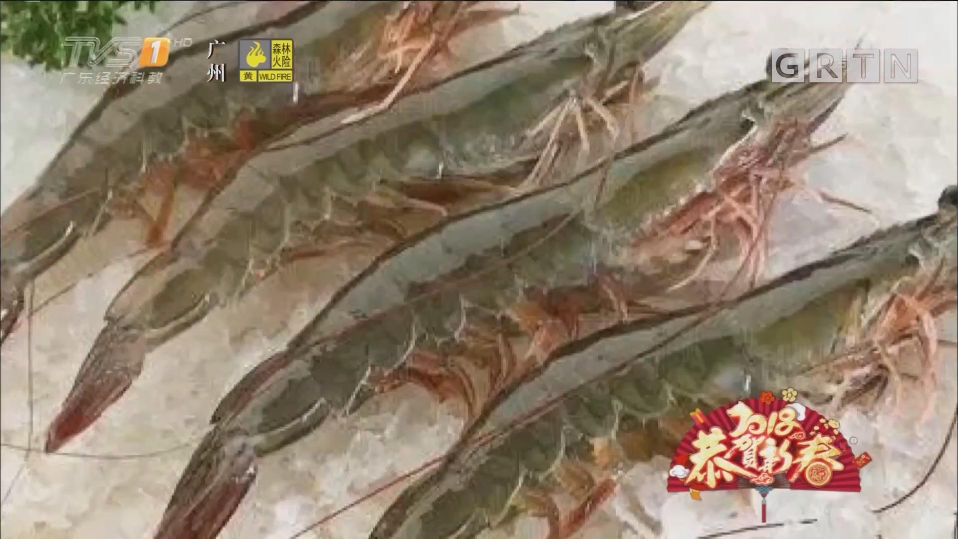 虾头变黑是因为含有重金属?
