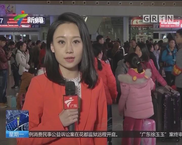 春运进行时:广州南站 节前高峰过半 客流趋于平缓