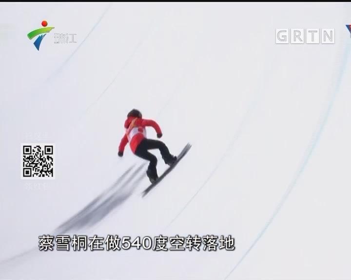 冬奥会:单板滑雪女子U型场地中国首获奖牌