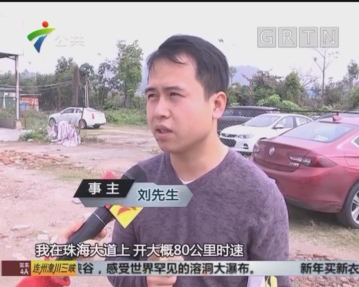 珠海:新车上路刹车频失灵 4s店表示不在退换范围