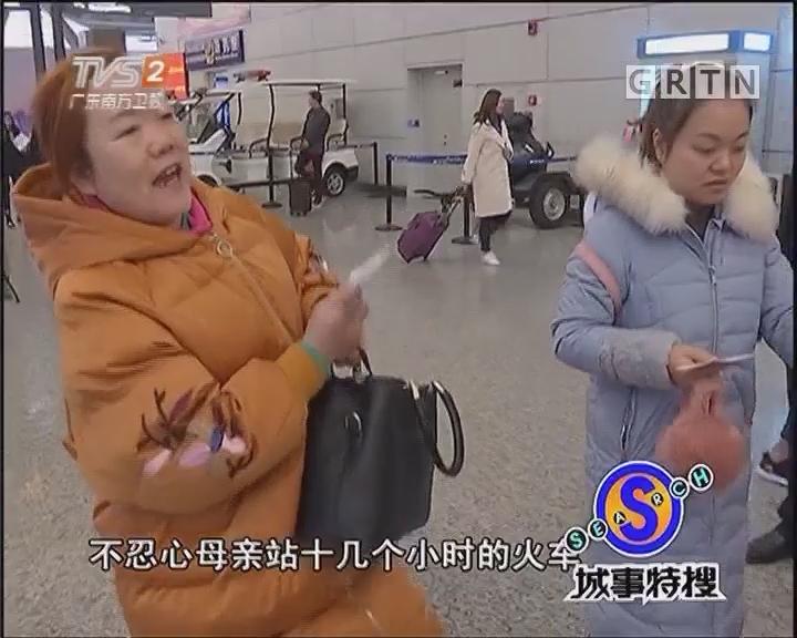 """""""特搜""""长沙包机今晨温暖起航"""