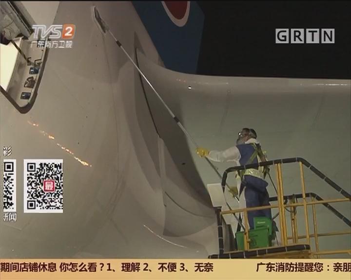 """广州白云机场:年廿八洗邋遢 飞机也要""""洗白白"""""""