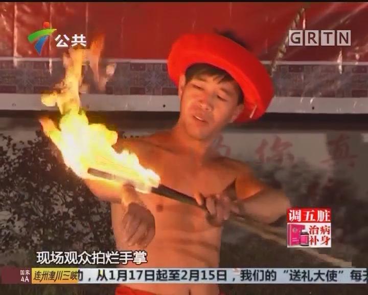 瑶族特技高手 为传承文化不惧烈焰
