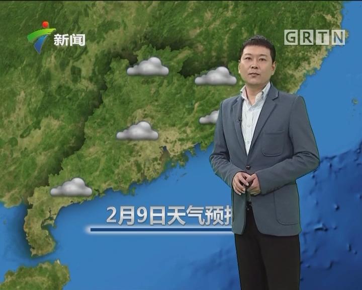 20180209天气预报