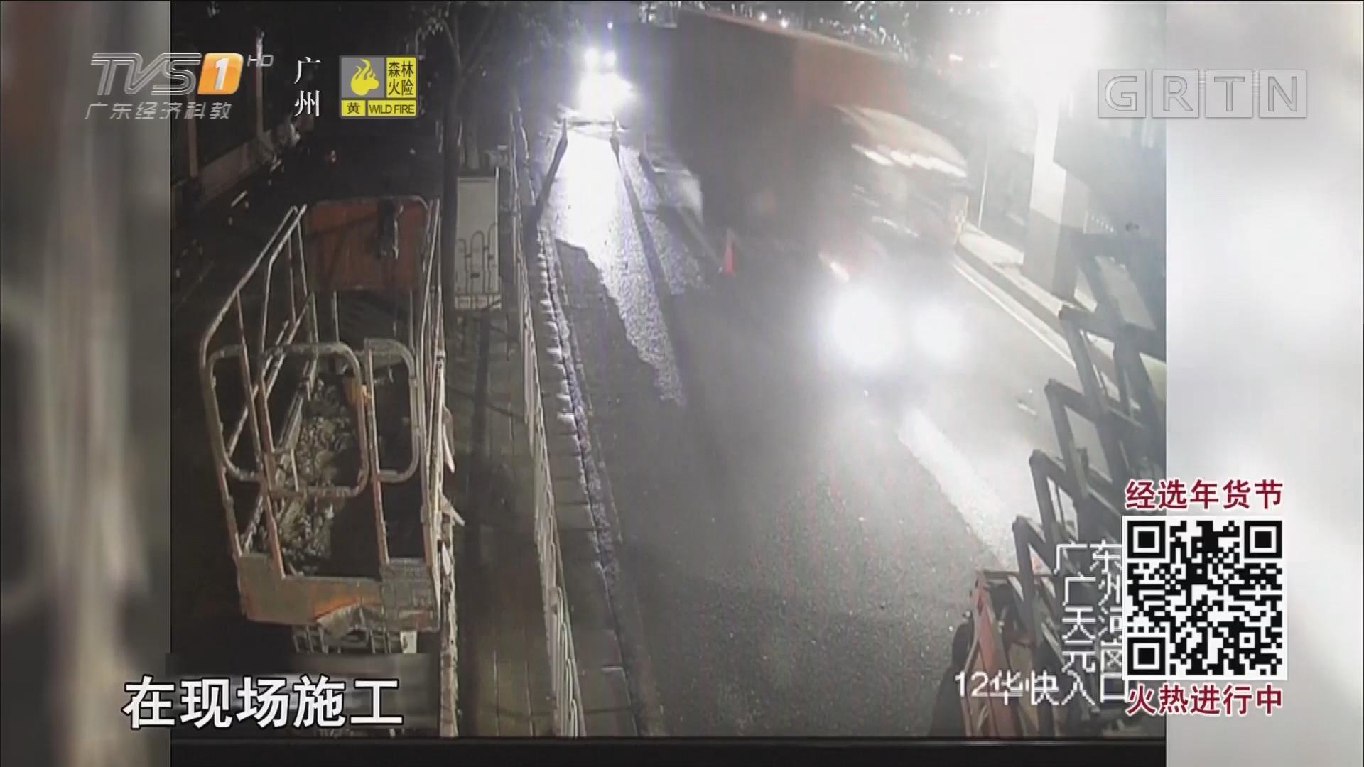 货车撞升降台致工人身亡 施工单位责任人被追刑责