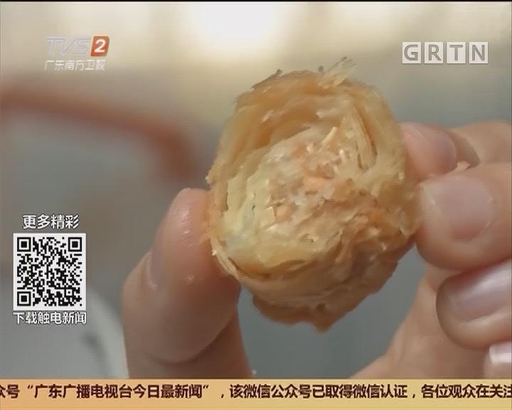 广州越秀:全年无休粤式老店 35载坚持手工制作
