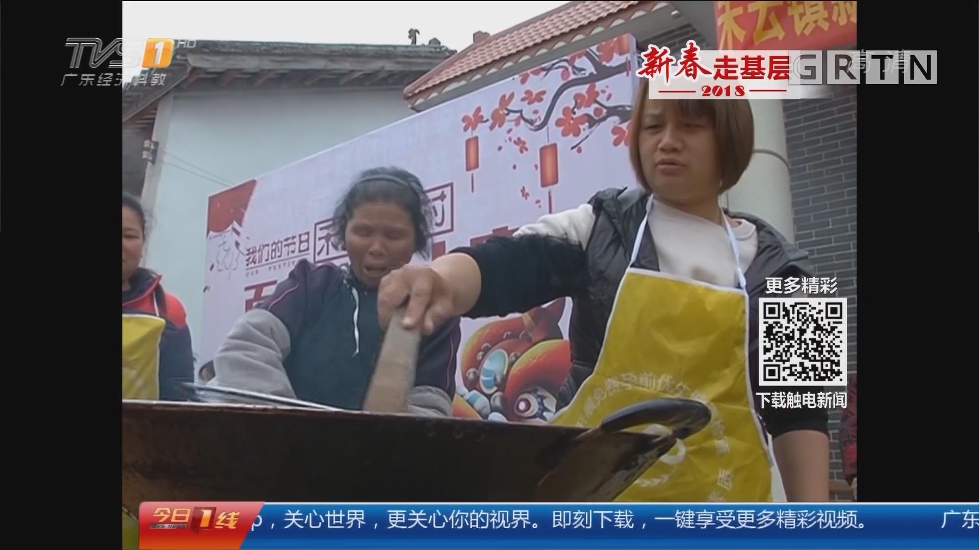 """新春走基层:清远清新 """"油炸糍""""大赛 传承乡村年俗"""