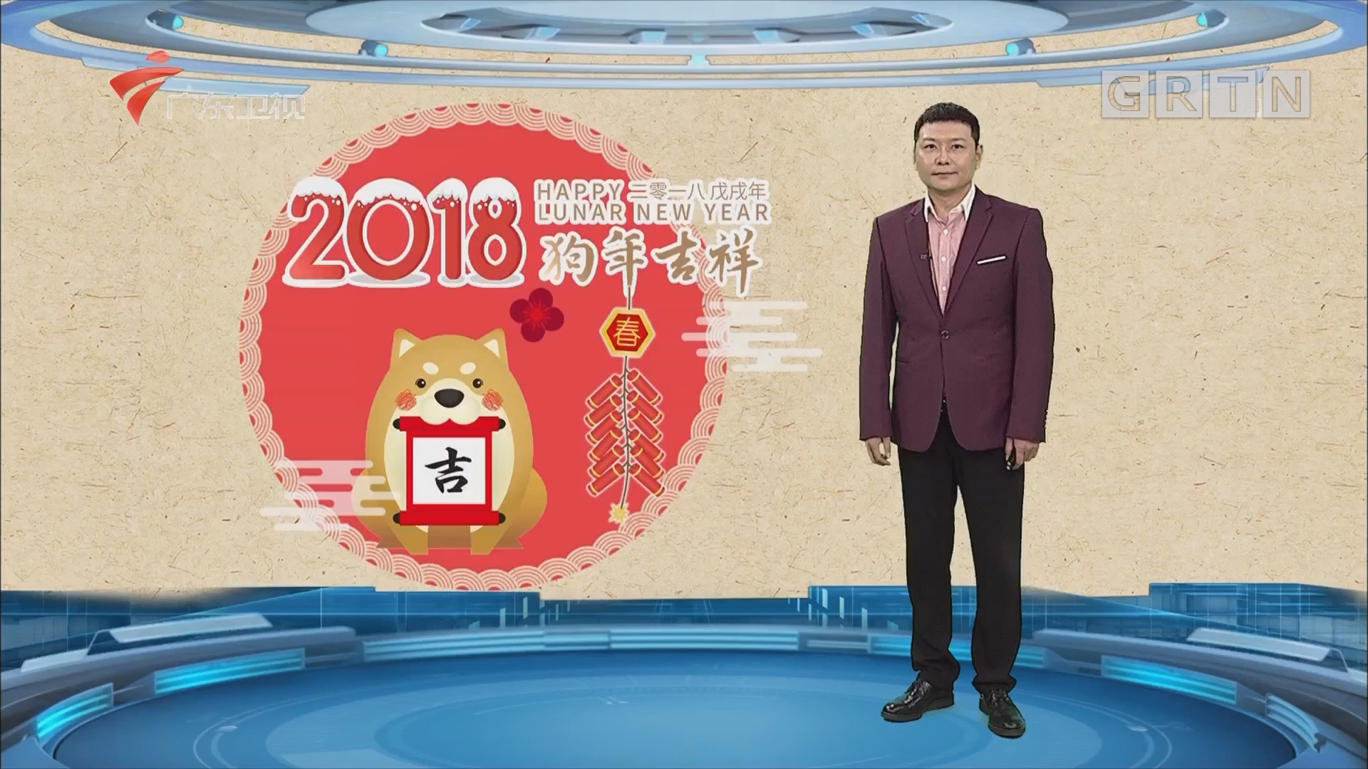[HD][2018-02-15]广东天气预报