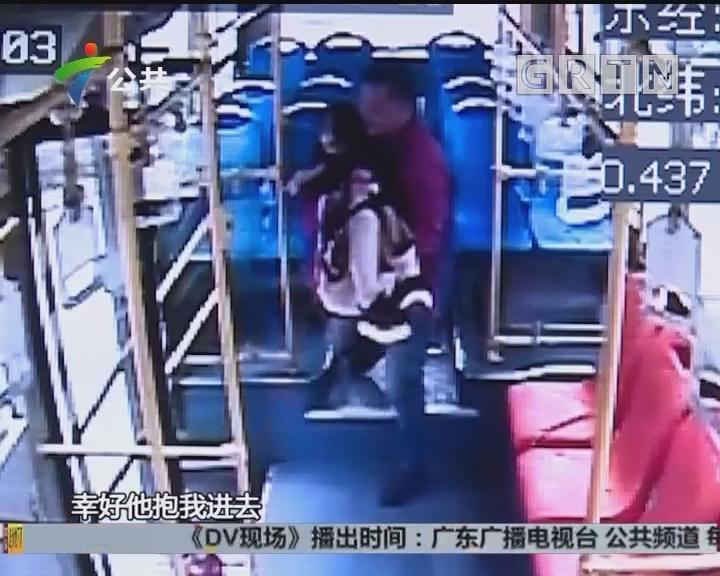 佛山:乘客身体不适 公交司机急送医