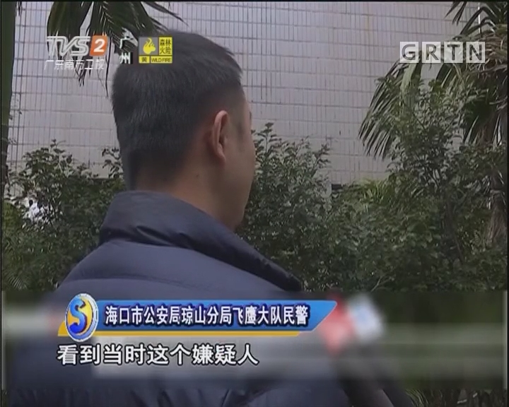 男子公交站抢劫 被抓后嚎啕大哭