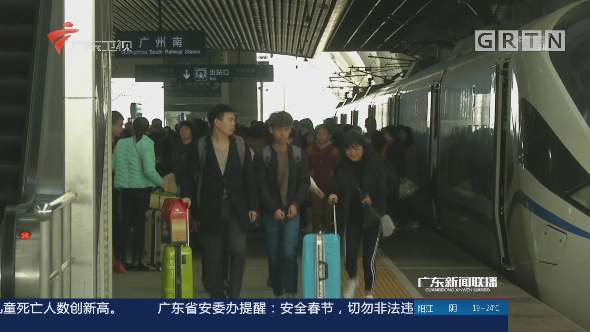 短途探亲旅游 城际铁路客流明显回升