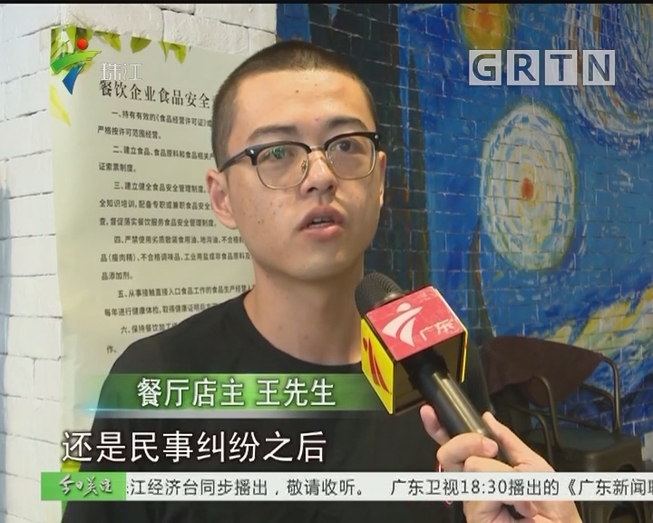 深圳:腾讯高管发动差评报复餐厅 其后公开道歉