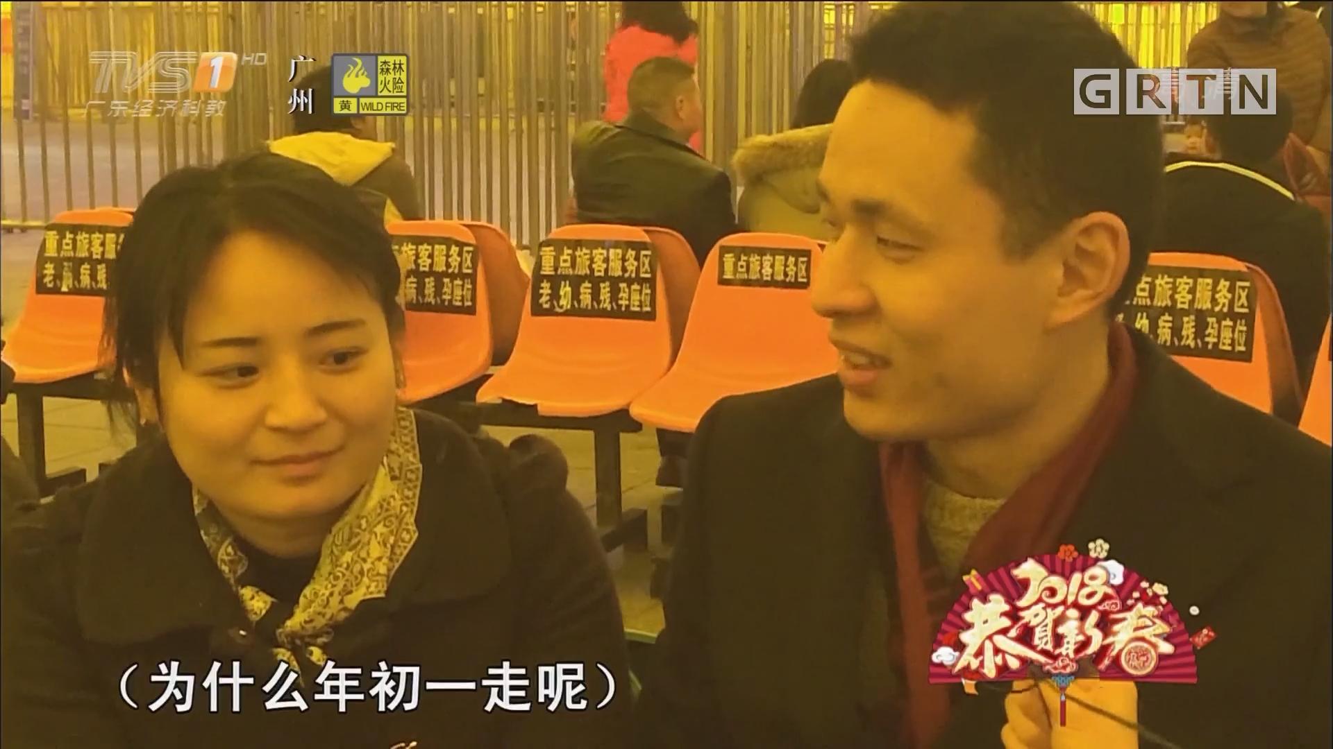 """记者亲历:大年初二 满载祝福""""回娘家"""""""