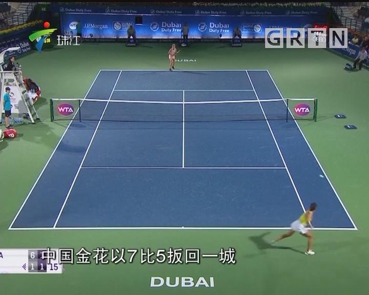 WTA迪拜赛:中国金花王蔷不敌头号种子