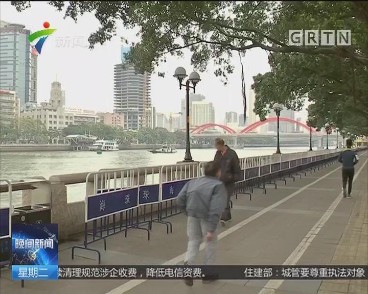 """春节""""穿衣指南"""":过个暖年!初一初二广州最高26度"""