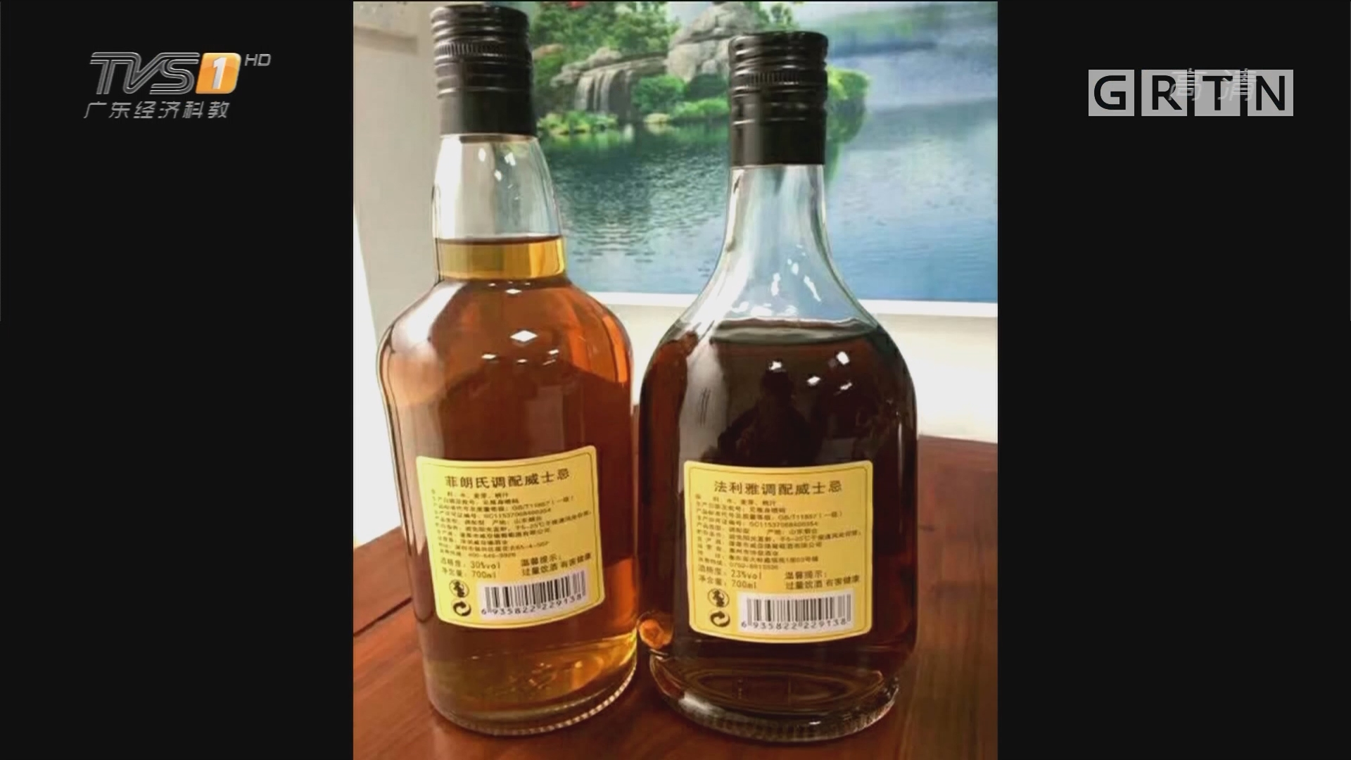 河源假酒案追踪:假酒案告破 13名嫌疑人被批捕