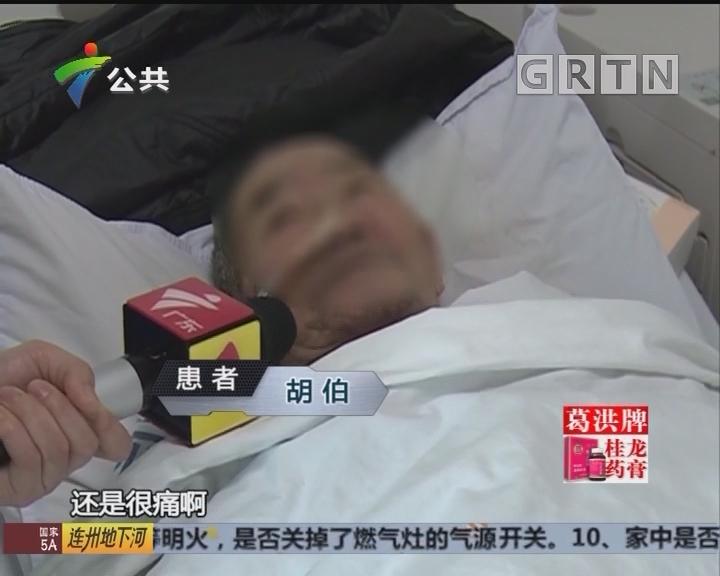 老人食道疼痛三日 原是鹅骨惹祸