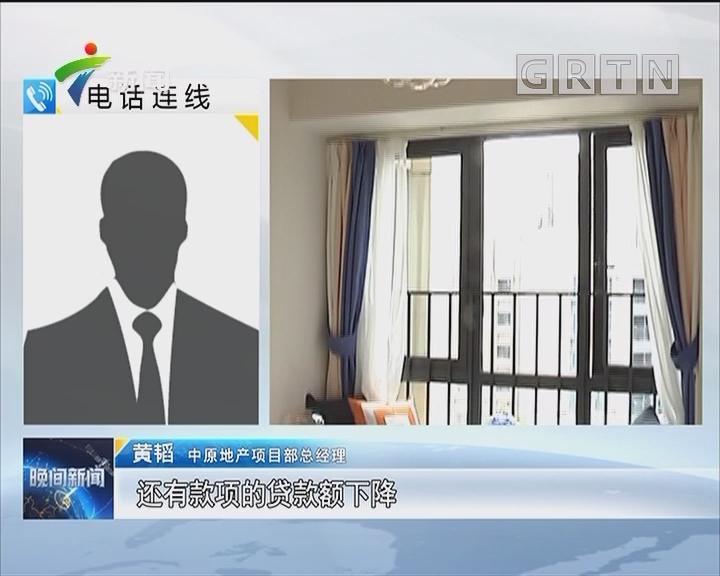 广州:新规划出台 第二机场及番禺板块受瞩目