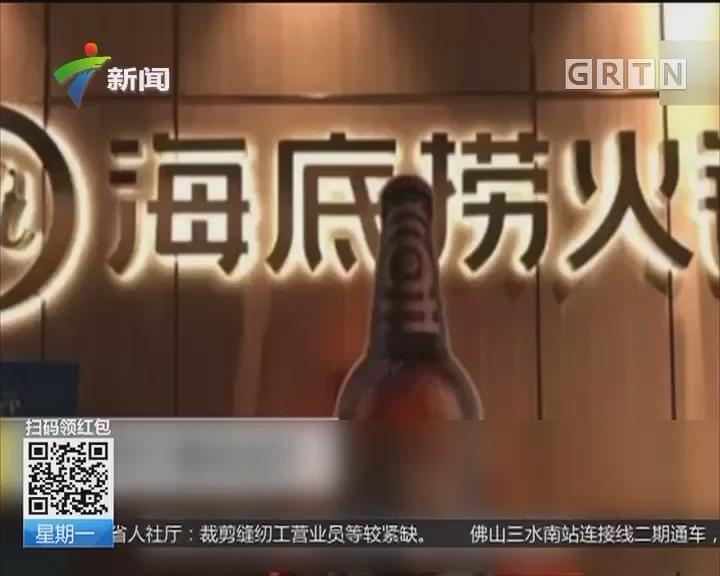 """4人74元""""吃垮""""火锅店? 自带菜品被叫停"""