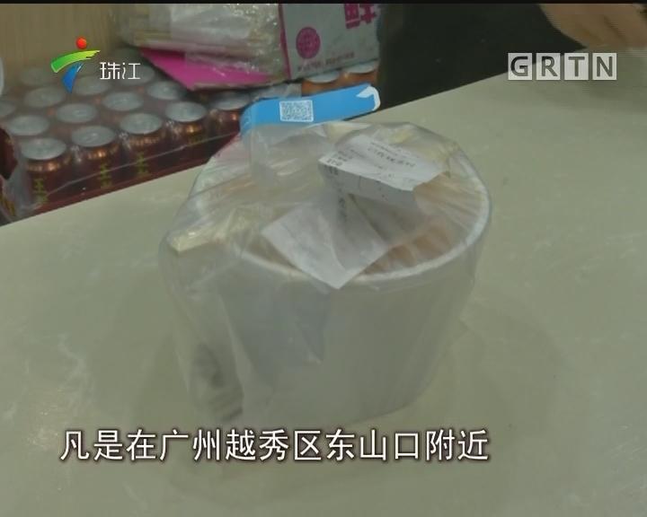 """广州今起试点外卖""""食安封签"""""""