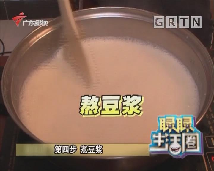 豆腐营养知多少