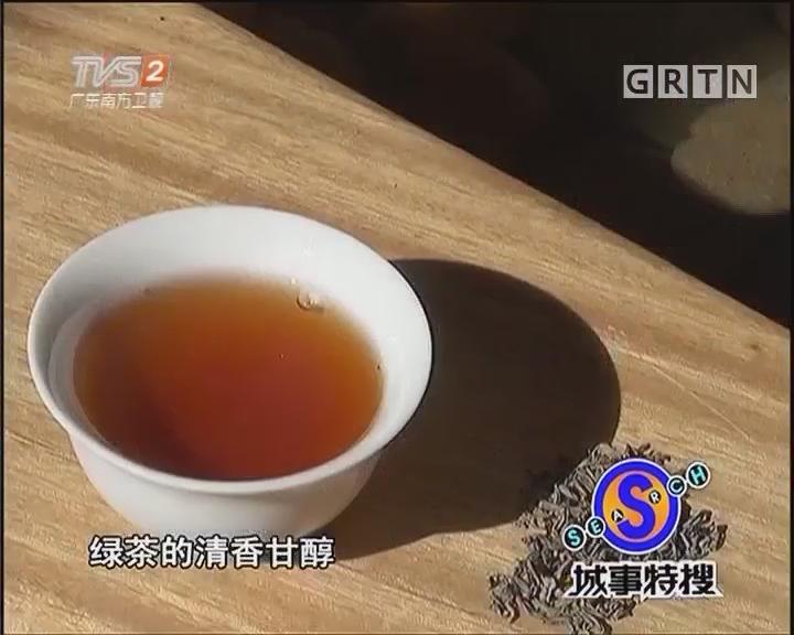 高山茶园秘制茶 绿茶喝出红茶味