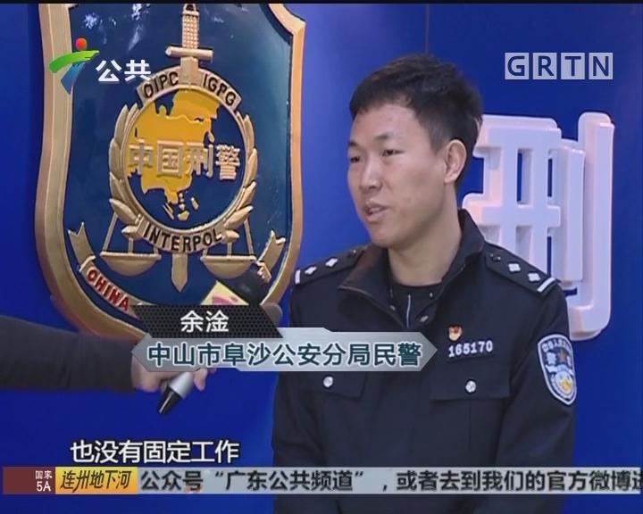 中山:搭客阿姨遭抢劫 空手夺刀与歹徒搏斗