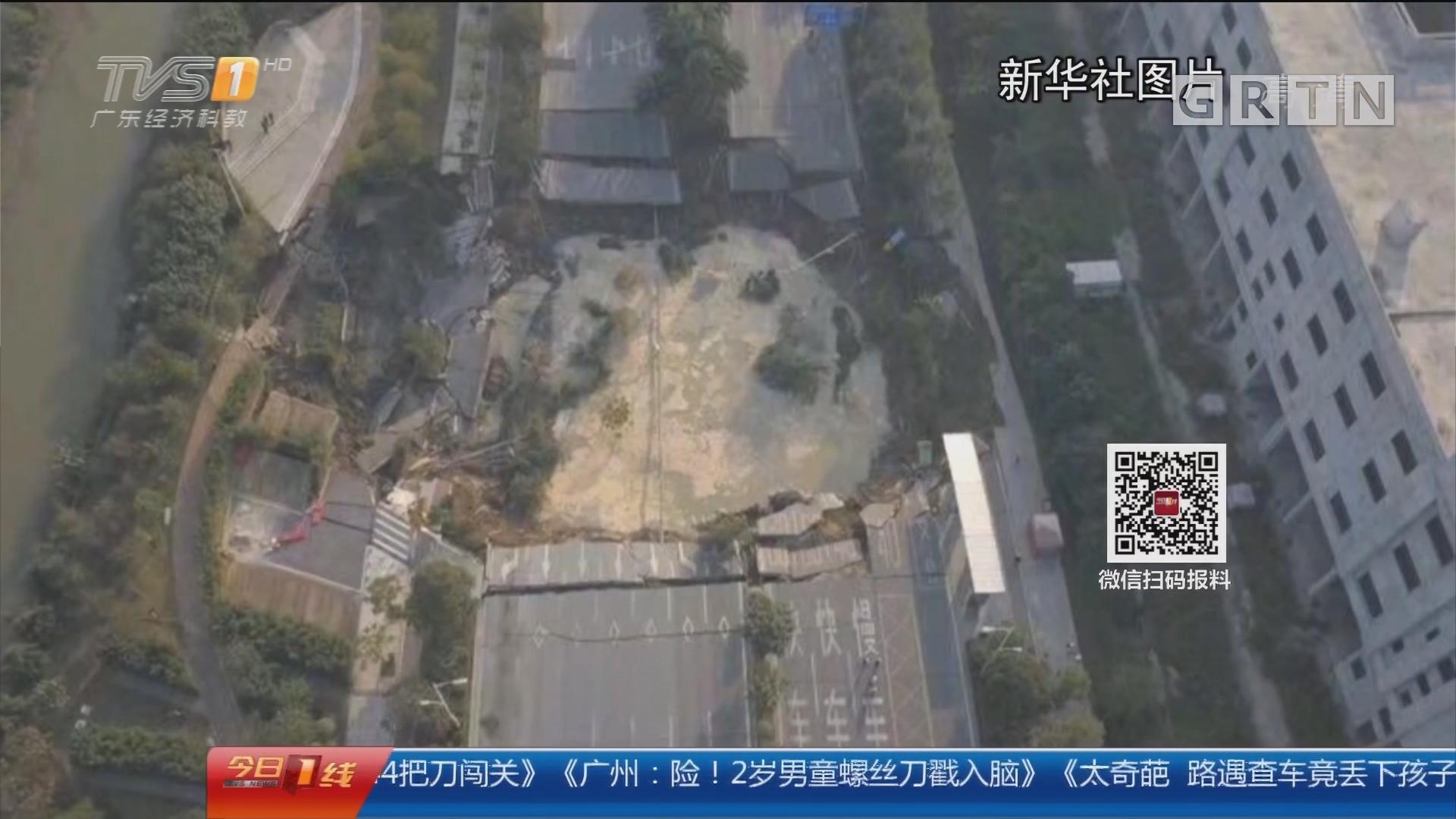 佛山:地铁隧道施工坍塌 救出9名施工人员