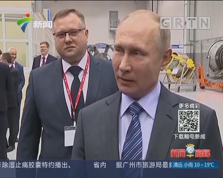 俄民调显示:近七成受访者支持普京当选新一届总统