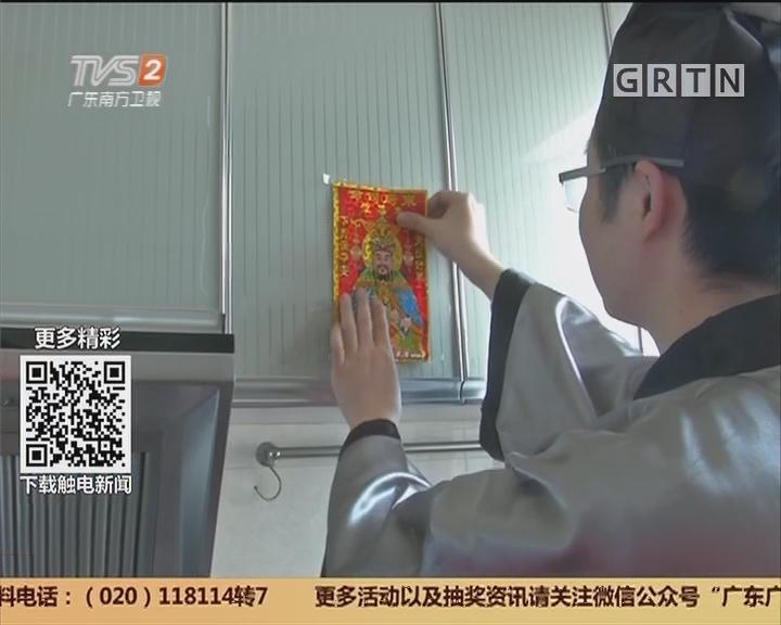 """新春祭灶神有讲究 """"㬵牙糖""""怎么吃?"""