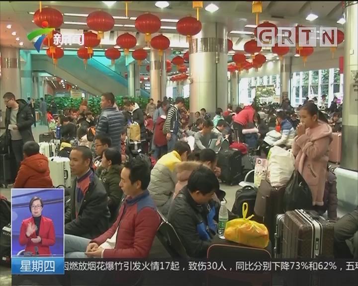 """广州:省汽车站开启""""24小时营运""""模式"""