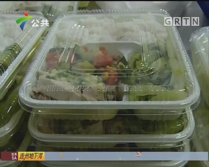 广州:社区配餐打开午餐新方式