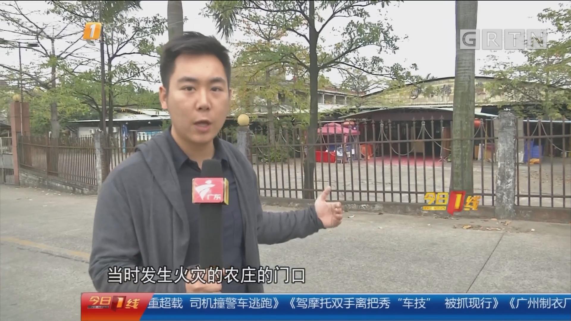 佛山:农庄疑电线短路 遭大火烧通顶