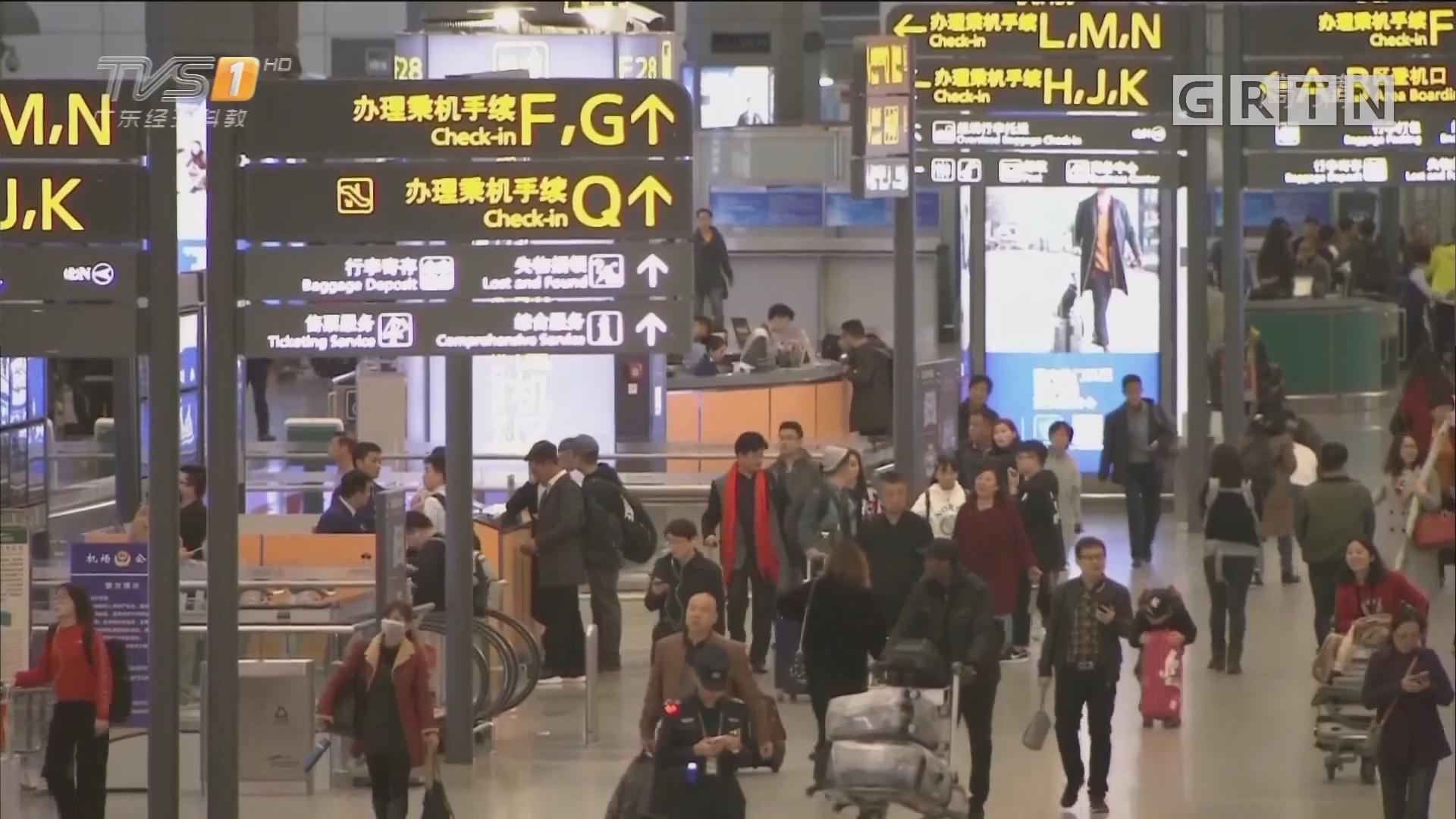 白云机场:今明两天 迎来节前航运最高峰