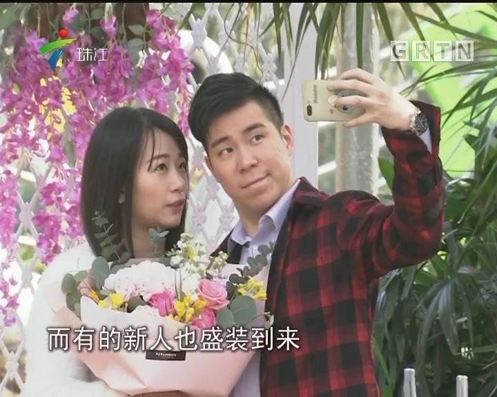"""结婚登记火爆 网上预约号几分钟""""秒光"""""""