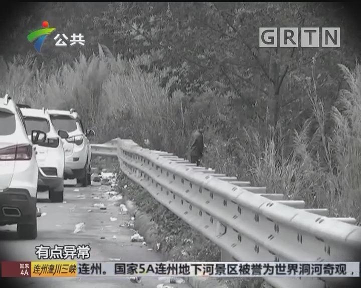 清远:高速边解手摔下桥底 交警紧急救援