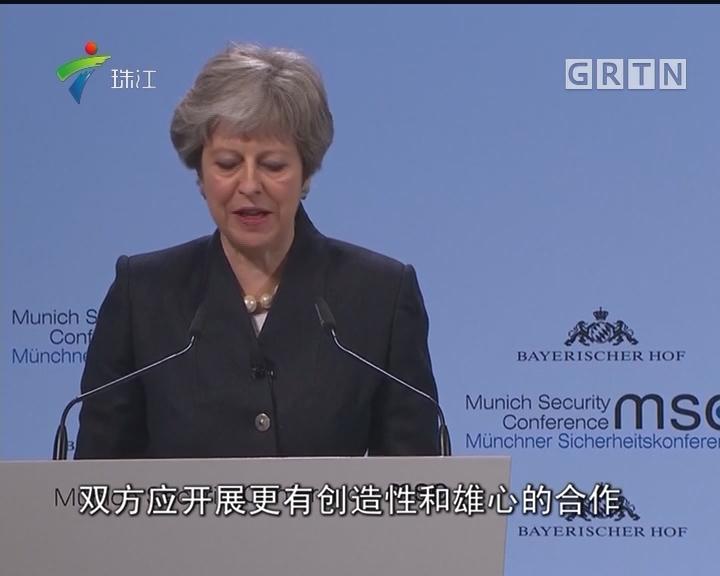 英国盼与欧盟尽快启动安全条约谈判