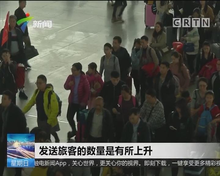 广州南站:短途探亲旅游 城际铁路客流明显回升