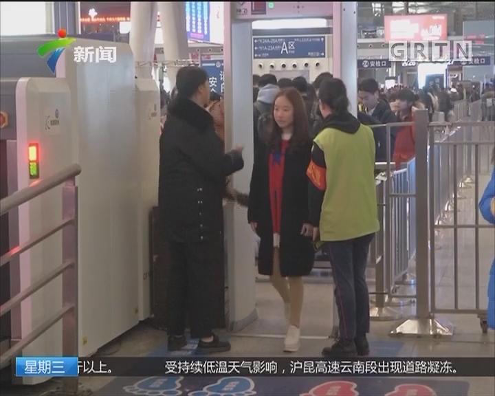 春运进行时 广州南站:日均客流超30万人次 常见锤子发胶违禁品