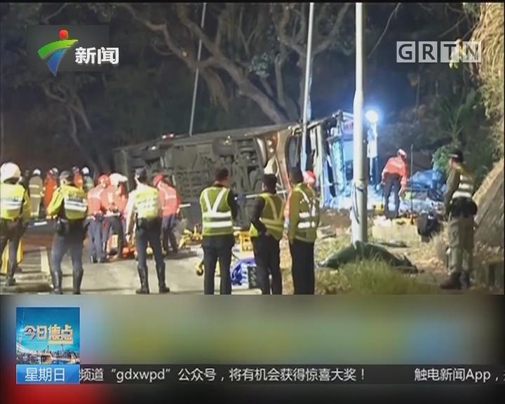 香港大埔:双层巴士车祸致19死63伤 司机涉危险驾驶被捕