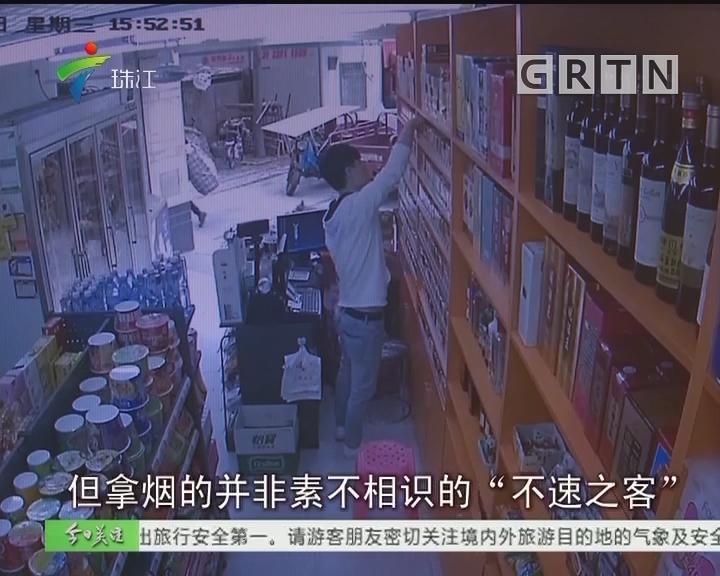深圳:便利店员工上班首日卷款失联