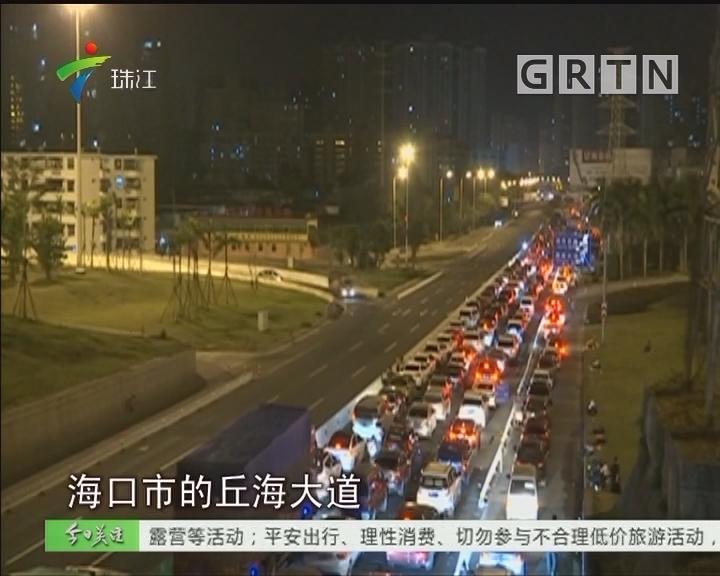 海南:雾锁海峡路拥堵 真情相守怨消融