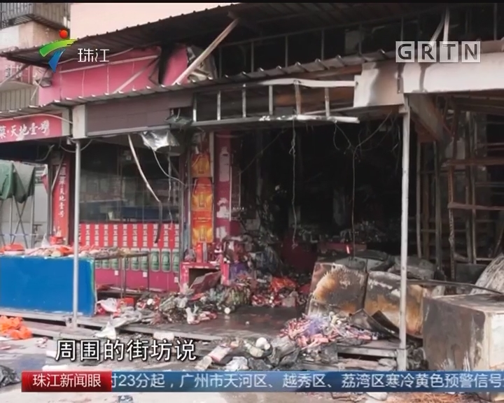 江门:超市门口爆竹被引燃 店铺燃起大火